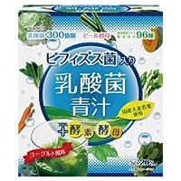 ユーワ ビフィズス菌入り乳酸菌青汁 (3g×20包)×10個セット