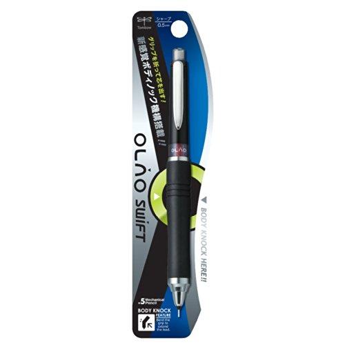 トンボ鉛筆 シャープペン オルノスイフト 0.5 ブラック SH-OLS11