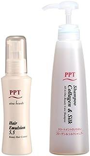 アイナボーテ トリートメント不要 PPTコラーゲン&シルクシャンプー乾燥肌~普通肌用(しっとり),PPTヘアエマルジョン5.5セット