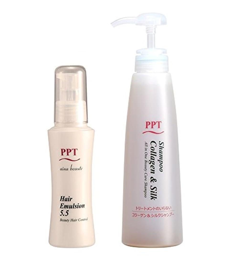 洗練あざ注意PPTコラーゲン&シルクシャンプー乾燥肌~普通肌用(しっとり),PPTヘアエマルジョン5.5セット