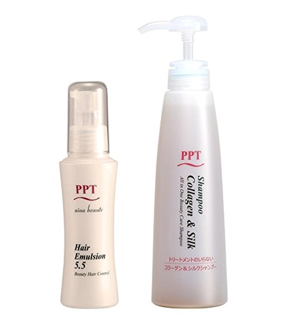 暴行小康分離トリートメント不要 PPTコラーゲン&シルクシャンプー乾燥肌~普通肌用(しっとり),PPTヘアエマルジョン5.5セット