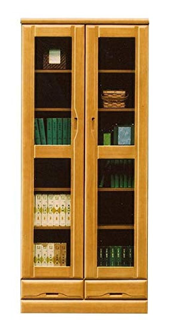 ハイランドアセンブリシミュレートする【日本製】シック 80cm幅書棚 本棚 ナチュラル 完成品 開梱設置付き