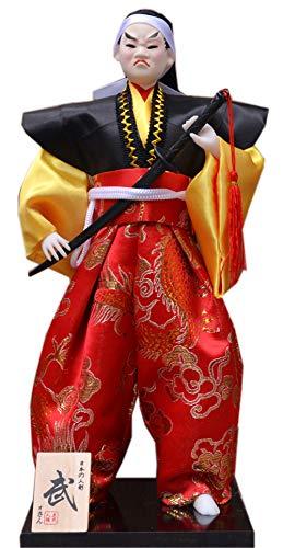 Wukong Direct Samurai Japonés Figuras Artesanías Muñeca humanoide Decoración para la Oficina en casa Regalo # 7