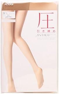【アツギ/ATSUGI】アスティーグ/ASTIGU 圧 引き締め ゆったりサイズ パンティストッキング(コスモブラウン