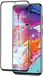شاشة حماية خماسية الابعاد من الزجاج المقوى لهاتف سامسونج جالاكسي A51، اللون اسود