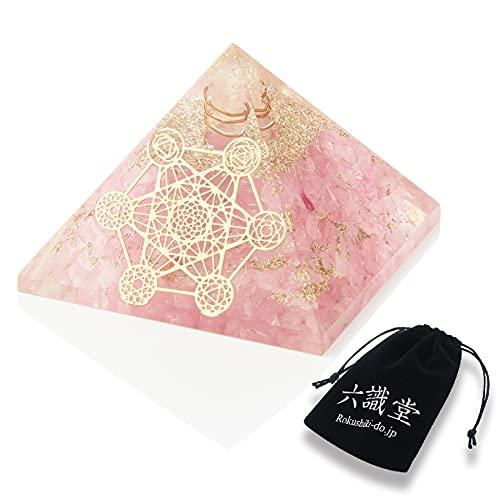 オルゴナイト ピラミッド型 水晶 パワーストーン 風水 置物 瞑想 浄化 ヒーリング (ローズクォーツ)