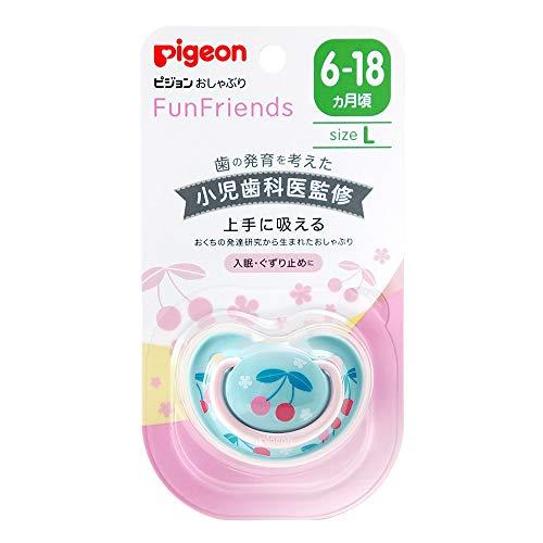 ピジョン おしゃぶり Fun Friends 6-18ヵ月 / Lサイズ さくらんぼ柄 肌にやさしい シリコーン
