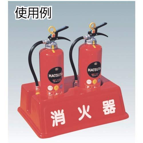 エピア 転倒防止消火器ラック FS2_8625