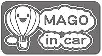 imoninn MAGO in car ステッカー 【マグネットタイプ】 No.32 気球 (シルバーメタリック)