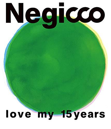 love my 15years(BRD) [Blu-ray]