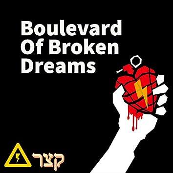 Boulevard of Broken Dreams