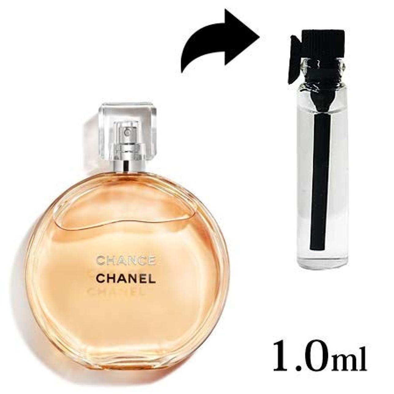 窓を洗う指標悪意のあるシャネル チャンス オードトワレ EDT 1ml -CHANEL- 【並行輸入品】