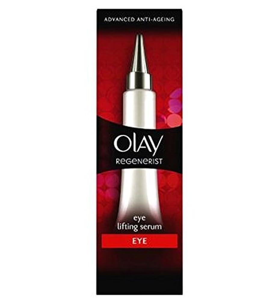 選挙計画いちゃつくオーレイリジェネアイリフティング血清15ミリリットル (Olay) (x2) - Olay Regenerist Eye Lifting Serum 15ml (Pack of 2) [並行輸入品]