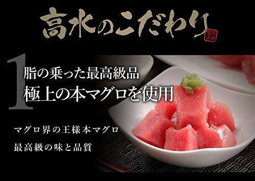 北海道 さっぽろ朝市 高水 本マグロ 黒まぐろ 赤身 訳あり合計400g前後 (200g×2パック) お刺身 お寿司 海鮮丼