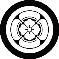 家紋シール 丸に四方木瓜紋 直径4cm 丸型 白紋 4枚セット KS44M-0613W
