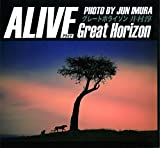 ALIVE Great Horizon
