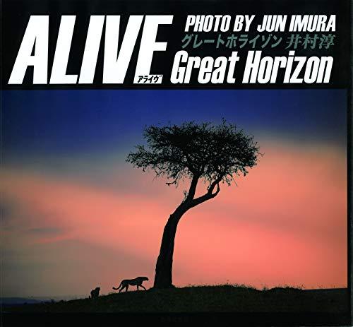 ALIVE Great Horizonの詳細を見る