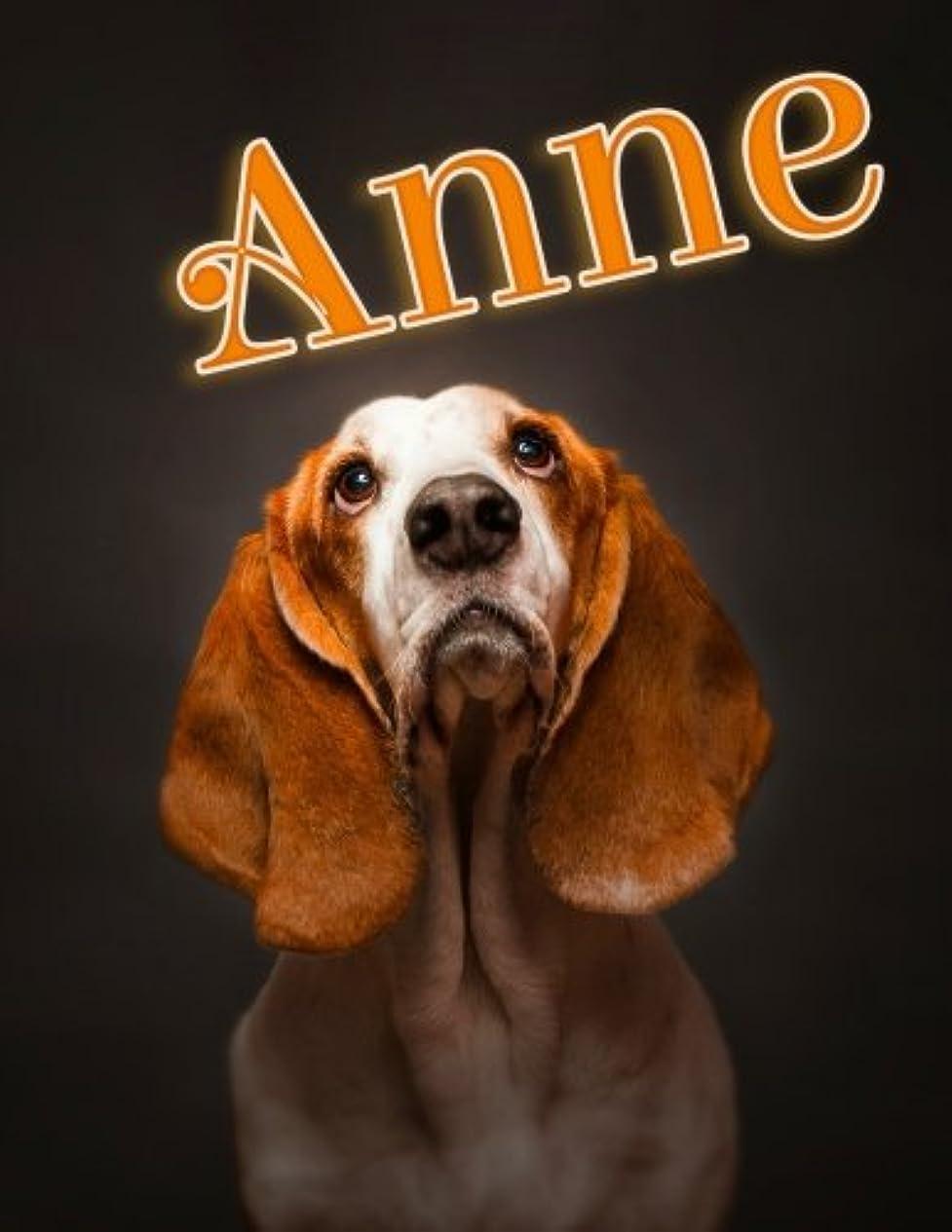 日付勧告するAnne: Personalized Address Book, Large Print, 8 1/2