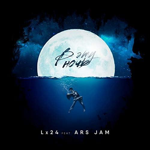 Lx24 feat. Ars Jam
