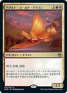 マジックザギャザリング AFR JP 216 アダルト・ゴールド・ドラゴン (日本語版 レア) フォーゴトン・レルム探訪