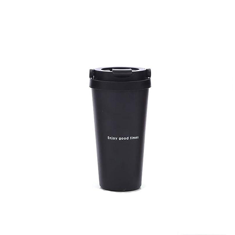 廃止貨物かもめティーカップコーヒーカップ 二重壁食品グレードステンレススチールコーヒーマグカップ真空断熱水ボトル旅行タンブラー500ミリリットル 完璧な贈り物 (Capacity : 500ML, 色 : ブラック)