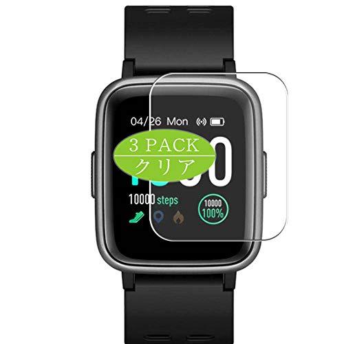 VacFun 3 Piezas Claro Protector de Pantalla,  compatible con Vigorun LIFEBEE Jogfit Vigorun Letsfit ID205S ID205 smartwatch Smart Watch,  Screen Protector Película Protectora(Not Cristal Templado)