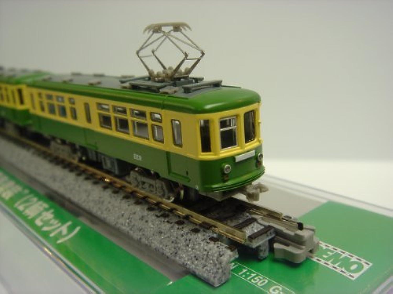 ventas en linea N calibrar NT68 NT68 NT68 Enoshima ferroCocheril electrico 600 forma un  tipo de dos laemparas  pintura estaendar (2 tanques set)  autorización