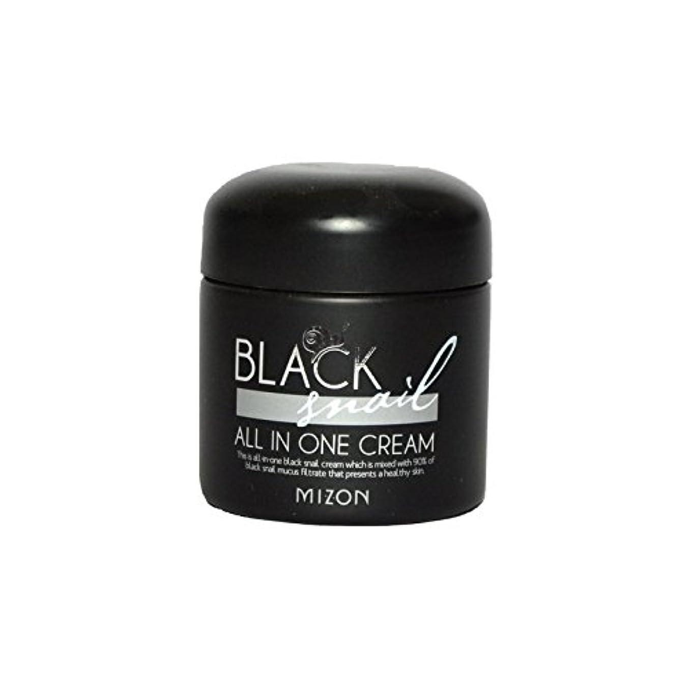 切る素晴らしきクラック黒カタツムリオールインワンクリーム x2 - Mizon Black Snail All in One Cream (Pack of 2) [並行輸入品]