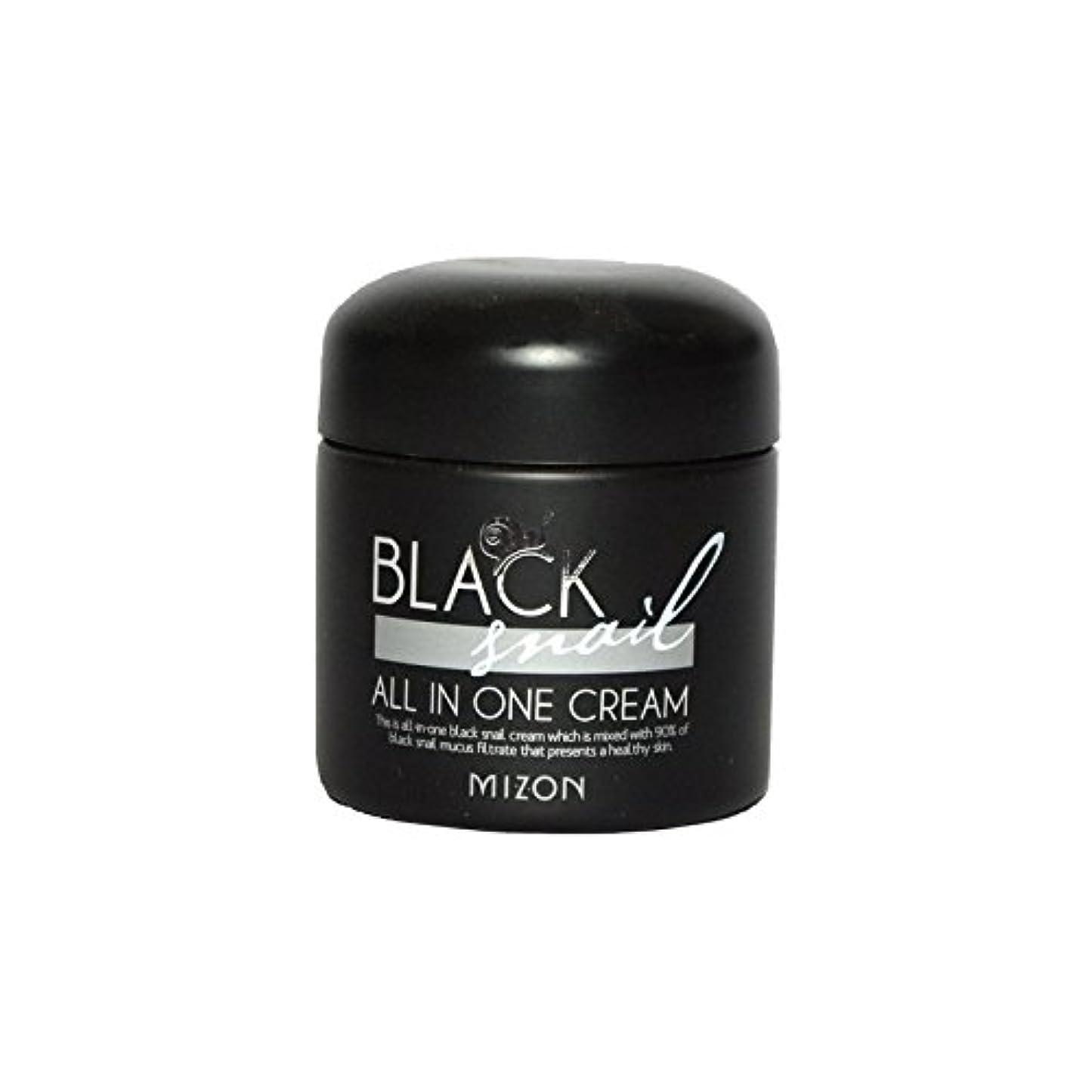 ちなみにハンバーガーキリスト教黒カタツムリオールインワンクリーム x4 - Mizon Black Snail All in One Cream (Pack of 4) [並行輸入品]