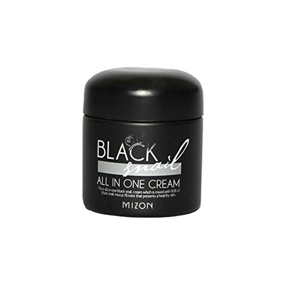 テクニカルなぜなら自分を引き上げるMizon Black Snail All in One Cream (Pack of 6) - 黒カタツムリオールインワンクリーム x6 [並行輸入品]