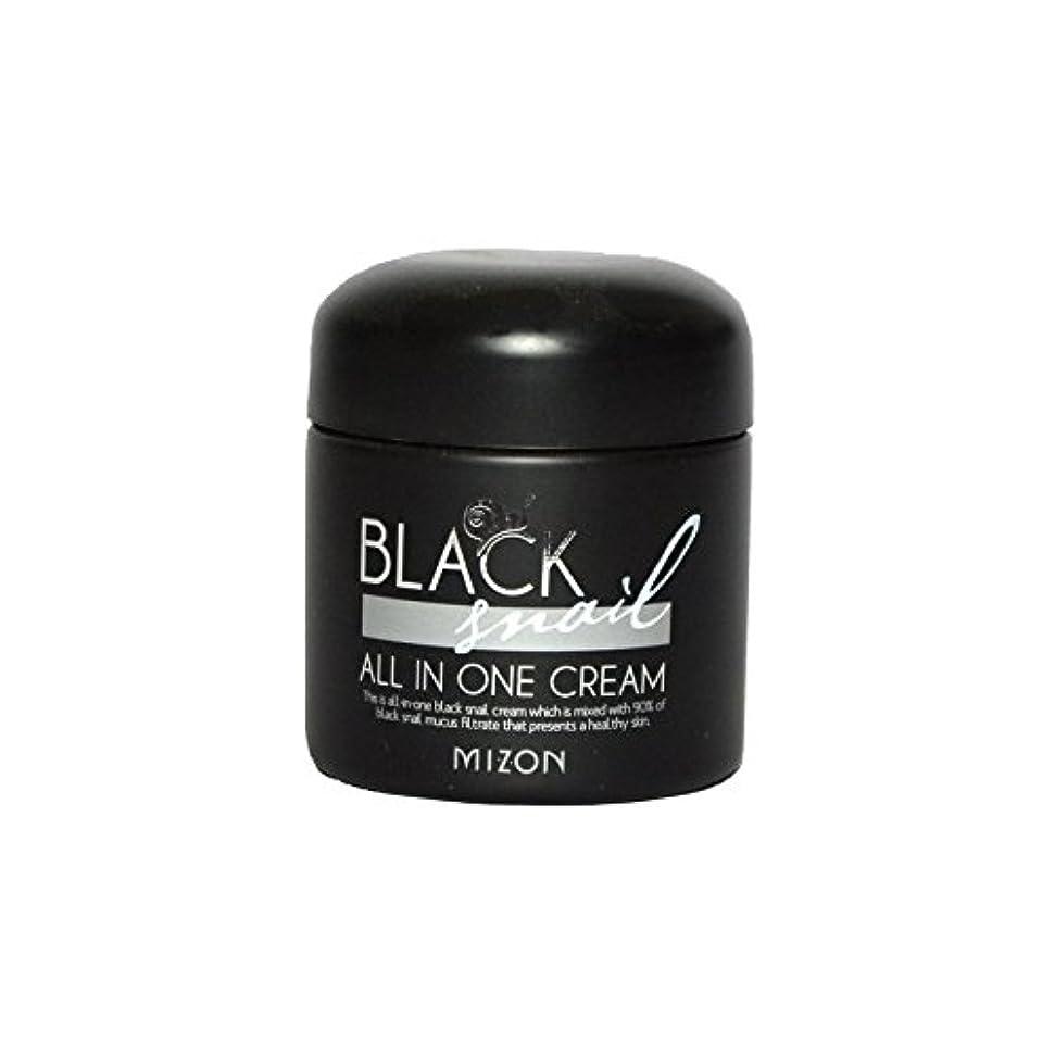 エイリアステラス今晩Mizon Black Snail All in One Cream (Pack of 6) - 黒カタツムリオールインワンクリーム x6 [並行輸入品]