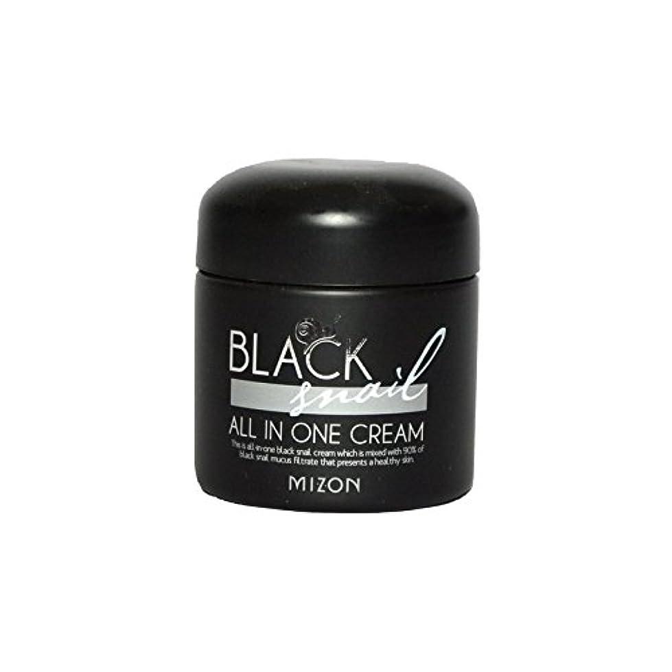 恥怒っている罰する黒カタツムリオールインワンクリーム x4 - Mizon Black Snail All in One Cream (Pack of 4) [並行輸入品]