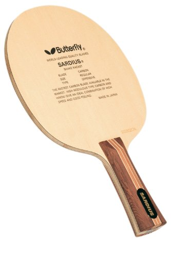Best Prices! Butterfly Sardius-FL Blade with Flared Handle
