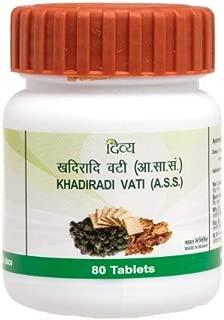 Divya Khadiradi Vati 40 Grams x pack of 2