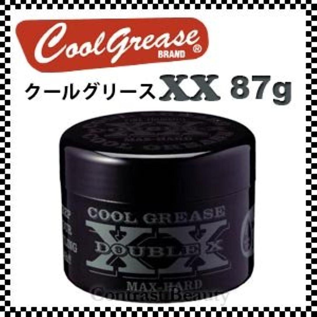 慢性的オーストラリア人立法【X5個セット】 阪本高生堂 クールグリース XX 87g