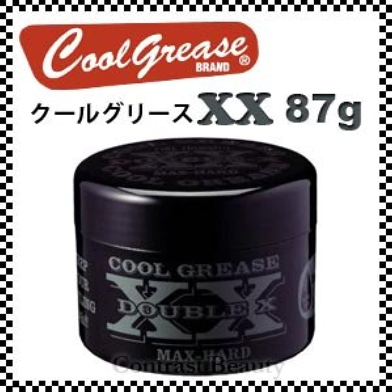 心のこもった残忍な無謀【X2個セット】 阪本高生堂 クールグリース XX 87g