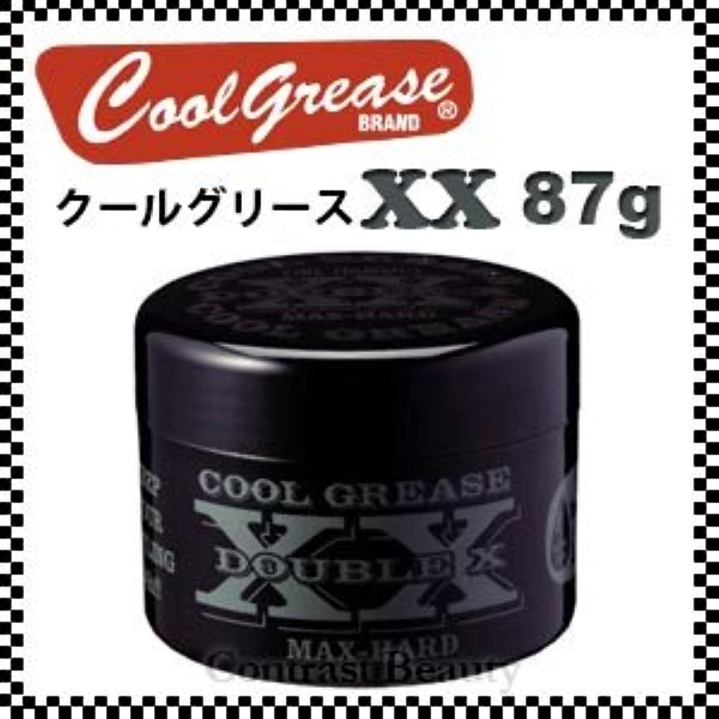 にもかかわらずラフ仲良し【X3個セット】 阪本高生堂 クールグリース XX 87g