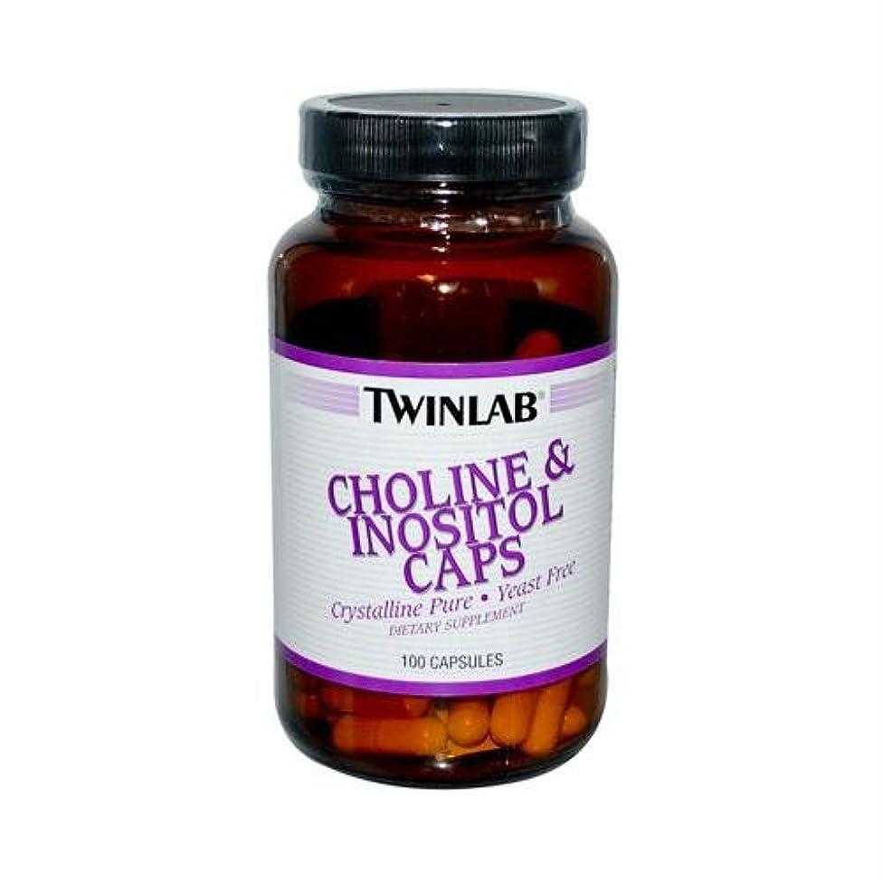 Twinlab Choline & Inositol
