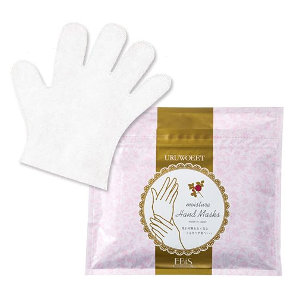 リマトピックオーラルエビス化粧品(EBiS) ウルオイート モイスチャー ハンドマスクN (36枚)