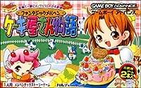 ケーキ屋さん物語+動物キャラナビ占い