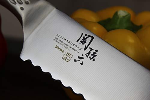 貝印KAIパン切り包丁関孫六匠創240mm日本製AB5164