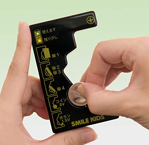 SMILEKIDS『コイン電池が測れる電池チェッカー(ADC-10)』