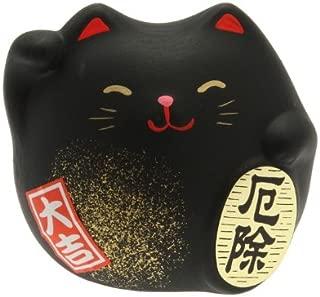 Kotobuki Maneki Neko Charm Yakuyoke-un Collectible Figurine, Warding Off Bad Spirits, Black
