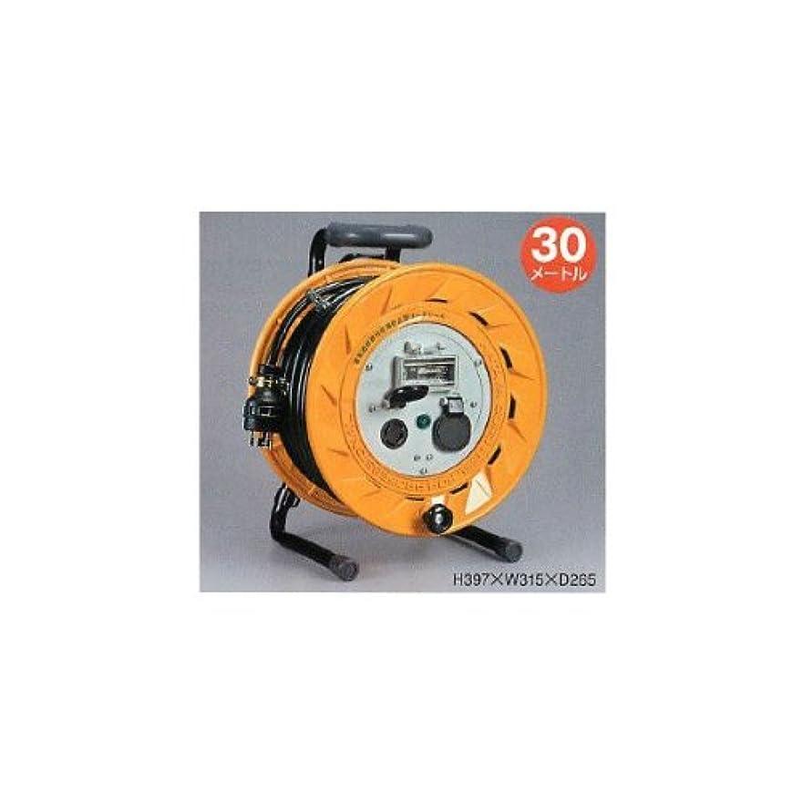 ベッツィトロットウッド不安定魅了する漏電遮断器付【接地付】 三相200V型コードリール BR-302ML【メーカー直送品】