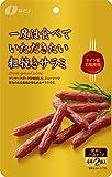 ★【さらにクーポンで10%OFF】なとり 一度は食べていただきたい粗挽きサラミ 60g×5袋が特価!