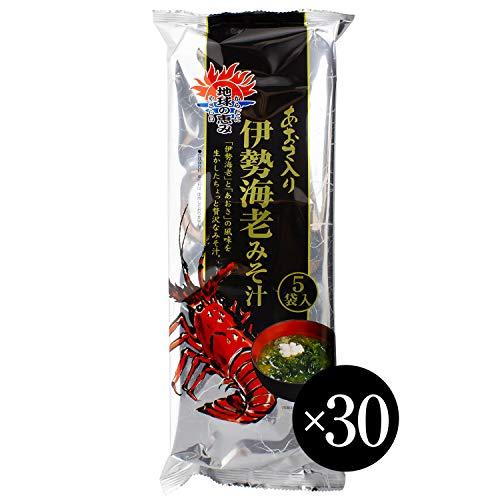 磯笛 伊勢海老みそ汁 あおさ入り 5食×30袋(150食)