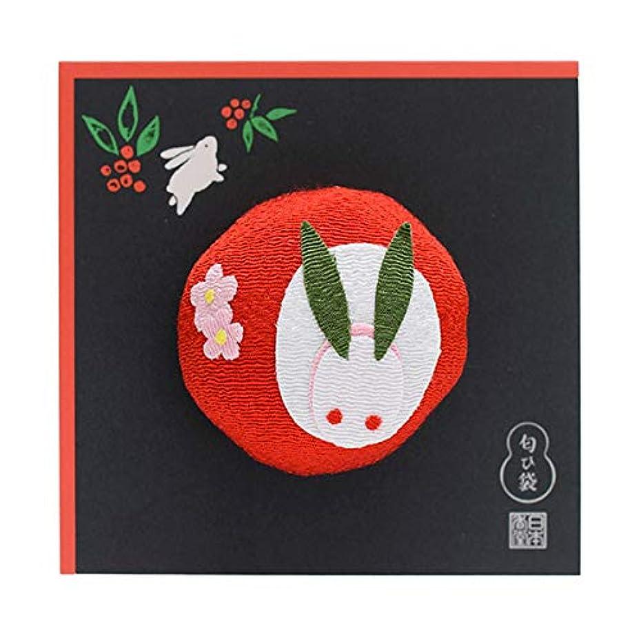 順応性のある糸欠如日本香堂 香風景 匂ひ袋 南天うさぎ