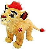 NC56 Plush Toys 20cm The Lion Guard Kion Plush Toy Cute Stuffed Animals Lion King Simba Son Baby Kids Toys for Children Boys Gifts