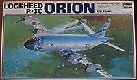 ロッキード P-3C オライオン 対潜哨戒機 LOCKHEED ORION 1/72 HAセガWA ハセガワ プラモデル 20210206 TKHSHSS H 0121