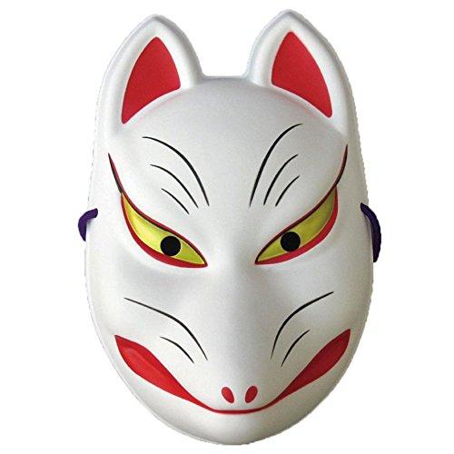 Japanese Omen Mask FOX Happy New 22.5cmX15cm(8.66x5.91incH)
